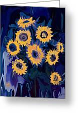 Sunflower 1 Greeting Card