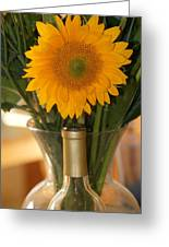 Sunflower In A Bottle Or Is It  Vase. Greeting Card