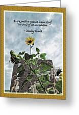 Sunflower Inspiration Greeting Card