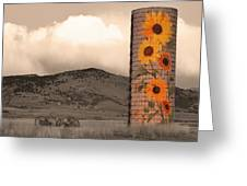 Sunflower Silo In Boulder County Colorado Sepia Color Print Greeting Card