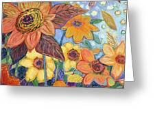 Sunflower Tropics Part 1 Greeting Card