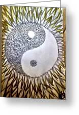 Sunflower Zen Greeting Card