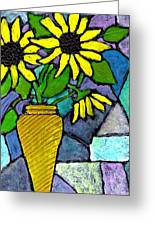 Sunflowers In A Vase Greeting Card