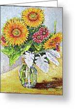 Sunflowers In Glass Vase Greeting Card