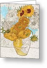 Sunflowers Van Gogh Digital Art Greeting Card