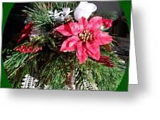 Sunlit Centerpiece Greeting Card
