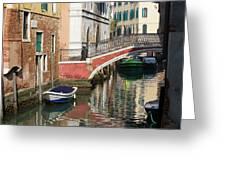 Sunny Backwater Greeting Card