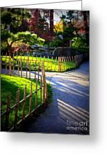 Sunny Garden Path Greeting Card