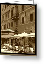 Sunny Italian Cafe - Sepia Greeting Card by Carol Groenen