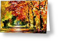 Sunny Path Greeting Card