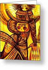 Sunny Warrior Greeting Card
