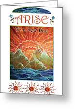 Sunrays - Arise New Day Greeting Card