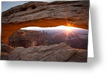 Sunrise - Mesa Arch Greeting Card