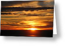 Sunrise 1 Greeting Card