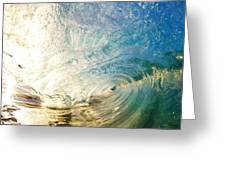 Sunrise And Wave Greeting Card