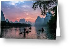 Sunrise At Lee River Greeting Card