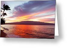 Sunrise At Ma'alaea Maui Greeting Card