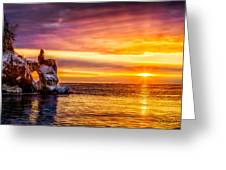 Sunrise At The Arch Greeting Card