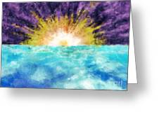 Sunrise At The Edge Of Earth Greeting Card