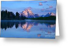 Sunrise At The Oxbow Greeting Card