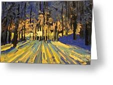 Sunrise Forest Modern Impressionist Landscape Painting  Greeting Card