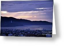 Sunrise In Da Nang 2 Greeting Card
