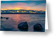 Sunrise In Motion Greeting Card