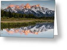 Sunrise In Wyoming Greeting Card