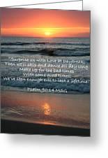 Sunrise Love Scripture Greeting Card