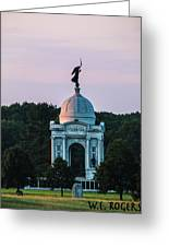 Sunrise On The Pennsylvania Monument Gettysburg Battlefield Greeting Card