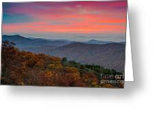 Sunrise Over Blue Ridge Parkway. Greeting Card