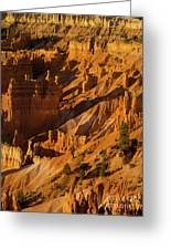 Sunrise Point 6 Greeting Card