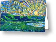 Sunscape Greeting Card