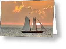 Sunset America 2.0 Greeting Card