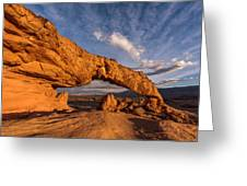 Sunset Arch Greeting Card