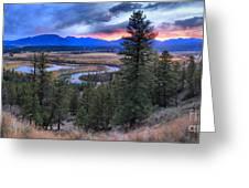Sunset At Columbia Wetlands Greeting Card
