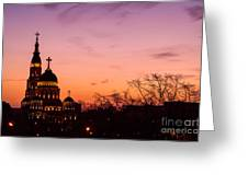 Sunset At Kharkov  Ukraine Greeting Card