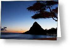Sunset At Pokai Bay Greeting Card