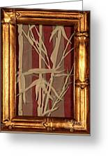 Sunset Bamboo With Frame Greeting Card