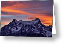 Sunset Clouds At Cerro Paine Grande #3 - Chile Greeting Card