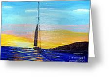 Sunset D2 Greeting Card
