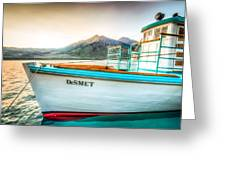 Sunset Dinner Cruise Greeting Card