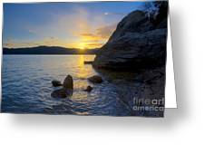 Sunset From Tubbs Hill Greeting Card