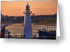 Sunset Hues Cockle Bay Wharf Greeting Card