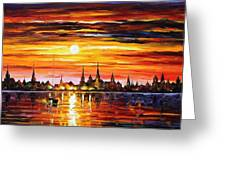 Sunset In Barcelona Greeting Card