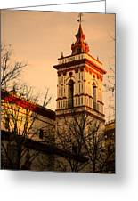 Sunset In Seville - San Roque Greeting Card