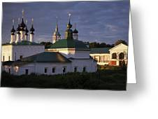 Sunset In Suzdal Greeting Card