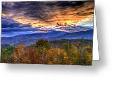 Sunset In The Smokies Greeting Card