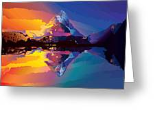 Sunset On The Mountains Greeting Card