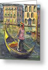 Sunset On Venice - The Gondolier Greeting Card